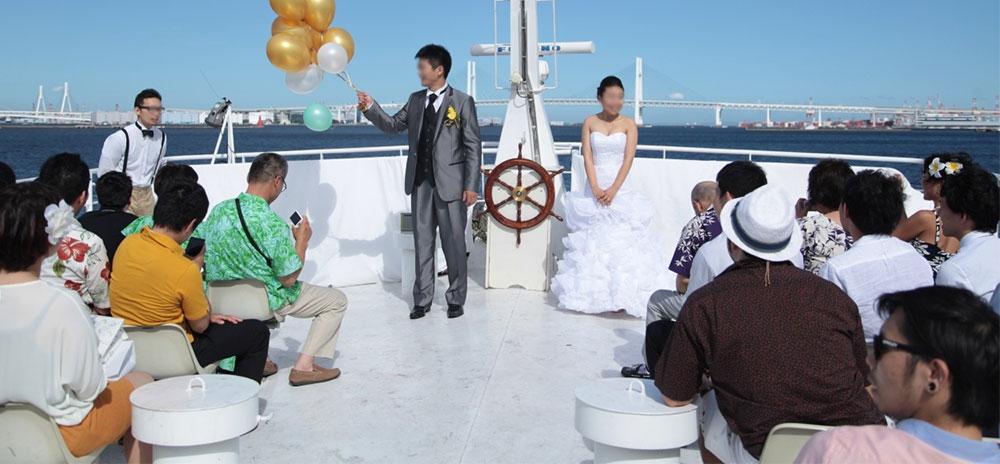 結婚式二次会クルーズ