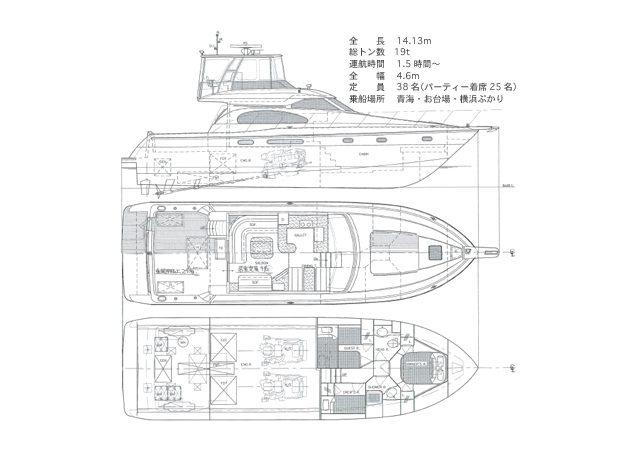 ヴィテックの船内図