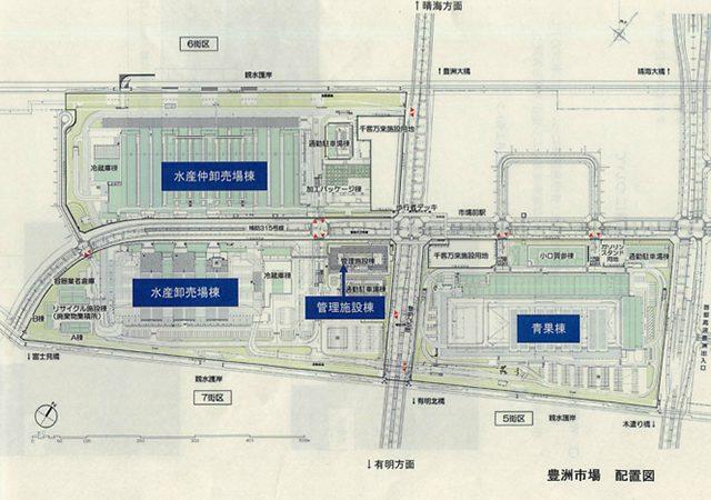 豊洲市場の画像