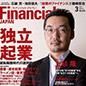 Financial Japan